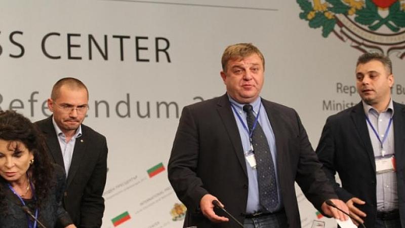 ВМРО е патриотарската партия с най-корумпирани кадри по върховете на държавата
