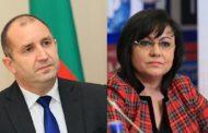 Кой ще бъде следващия премиер на България?!
