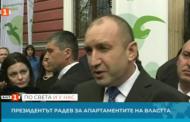 """Ексклузивен коментар на президента Радев за апартамента на Цветанов: """"Призовал съм антикорупционната комисия"""""""