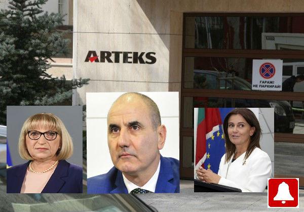 Некадърността на властимащите ги води от корупция към корупционна схема с имотите