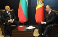 Бойко Борисов: В рамките на Седмия глобален бакински форум разговарях с президентаIgor Dodon.