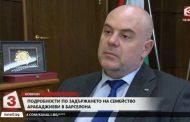 Ексклузивно от Гешев: Арабаджиеви може да бъдат върнати от Испания до 15 дни