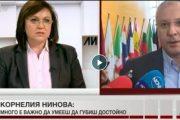 Корнелия Нинова: Самоунищожението на г-н Станишев продължава
