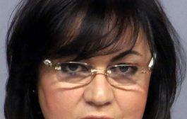 Корнелия Нинова категорична: Борисов трябва да се махне от властта!
