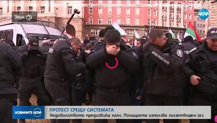Протестът пред Министерски съвет нарича Борисов с множество нецензурни думи