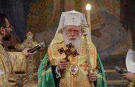 Патриархът: Вечна и блажена да бъде паметта на героите на българската свобода
