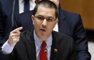 САЩ оттегли целия си дипломатически, консулски и административен персонал от Боливарската република