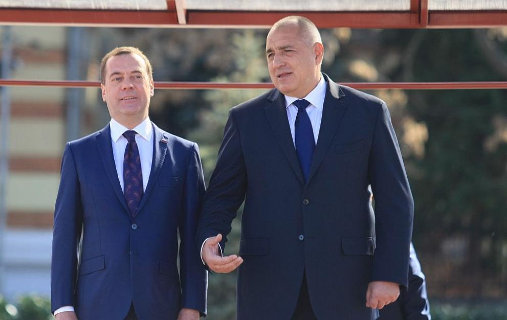 Премиерът Борисов публично заяви, че вече не е предател!