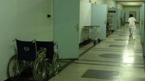 БОЕЦ внася предложение за опрощаване на дълговете на общинските болници!