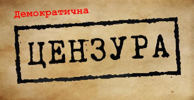 В България хората се малтретират, няма свобода на словото и корупцията е навсякъде!