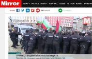 Историята на полицаите, напръскали се със спрей, влезе в международните медии