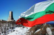 Честит Трети март, българи!