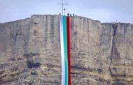 Опънаха 35-метров трибагреник!