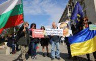 С по – малко полицаи мина протестът срещу визитата на Медведев в България днес.
