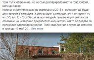 Валери Симеонов погна Ангелкова в Драгалевци. Имала супер луксозен недеклариран имот в Драгалевци