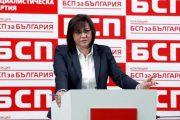 Националният предизборен щаб на БСП излезе с официална позиция