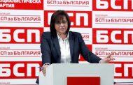 Корнелия Нинова на тези избори внимава да не се повтори гафа от парламентарните избори!