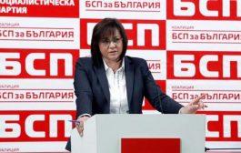 Националния предизборен щаб на БСП излезе с официална позиция