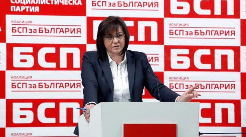 Корнелия Нинова хвърли ръкавица на Борисов: Дават оставки, а си задържат апартаментите!