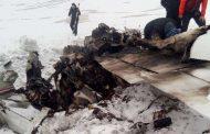 Кадри от разбилия се самолет в Македония