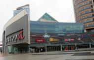 Жена с БМВ Х 5 е паднала от петия етаж в мол Европа. Възможно е да е сбъркала педалите.