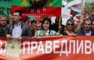 Над 20 000 на митинга на БСП. София почервеня.