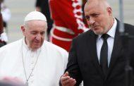 Премиерът Борисов използва Папа Франциск за строителство на мостове и магистрали!
