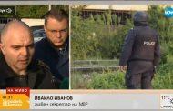 Безпрецедентна полицейска операция в Костенец