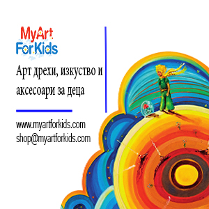 My art for kids