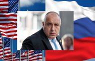 Разбрали ли са се Борисов, Тръмп, Путин и Натаняху да спрат Истанбулската конвенция заради Джордж Сорос!