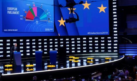 Една хубава новина от европейските избори!
