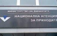 НАП-Leaks: Недялко от ПИГ.бг получил милиони, за да хвали властта и да плюе опозицията