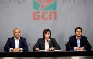 """Корнелия Нинова: """"Ще се явя на избор пред цялата партия"""""""