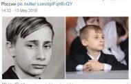 Това ли е синът на Путин от Кабаева?