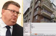 Ето какво се случи след затварянето на Имотния регистър… Сотир Цацаров и съпругата му Меглена Цацарова вече са неоткриваеми в имотната партида