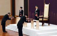 Нов император в Япония отбелзва нова ера в управлението на държавата