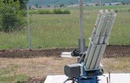 Обраха ракетна площадка в Дряново, открита преди седмица.