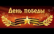 България няма нищо общо с 9 – ти май като Ден на победата! Може да празнува само ден на Европа!
