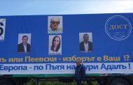 Искат да подпалят фургон с билборд заради послание на ДОСТ!