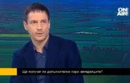 """Човекът, нарекъл Борисов """"мишок"""" от години алармира за злоупотреби с евросредства!"""
