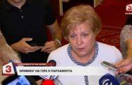 Менда Стоянова от парламента: ГЕРБ предлага безвъзмездни офиси на партиите от държавата и общините. За друго: да си търсят спонсори