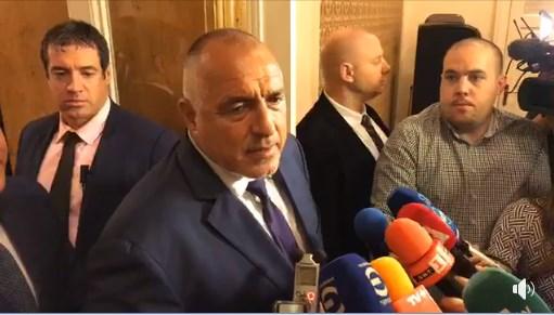 Борисов: Никога България не е имала такъв ръст в износа на годишна база.