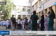 Видинската болница без сестри, лаборанти и част от лекарите. Подадоха оставка!