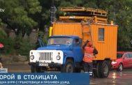 Мълнии, наводнения и множество сигнали в пожарна безопасност след дъжда в София