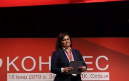 Започна конгреса на БСП. Корнелия Нинова оттегли оставката си!