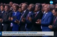 Президентът Радев предизвика аплодисментите на Путин и Дзинпин!