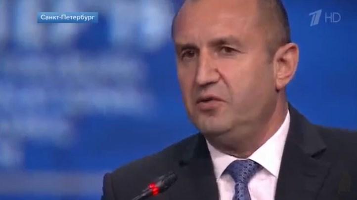 Когато друг български политик се прояви по такъв достоен начин като Румен Радев в Санкт Петербург, бийте камбаните!