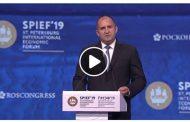 Румен Радев за форума в Санкт Петербург: Участието ми в Петербургския международен икономически форум бешe много силно послание