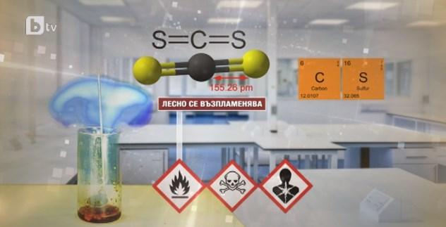 """Опасен химикал се складира на територията на фалиралия """"Химко"""" край Враца"""