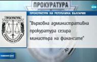 Пари от партийните субсидии няма да се върнат! За това е номерът с предложението на Борисов да станат 1 лев.